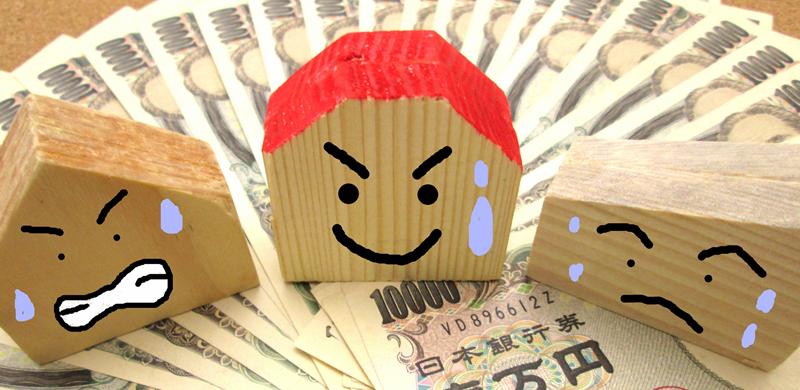 消費税増税により家賃収入は上がる?
