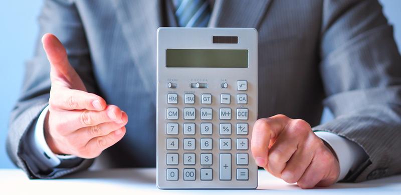 家賃収入の税金の計算方法