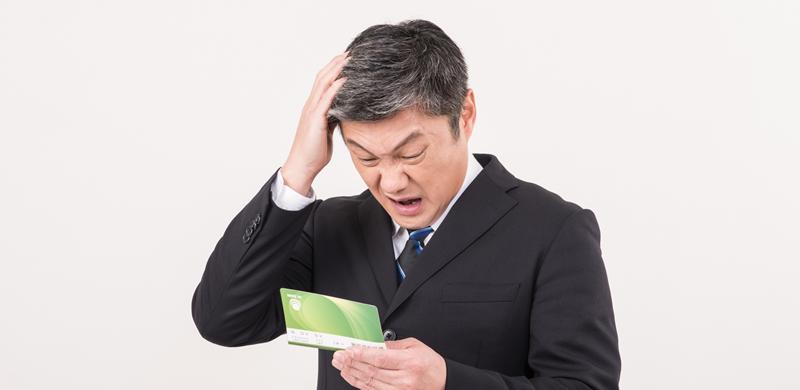 購入予定物件をキャンセルする場合のリスクやデメリット