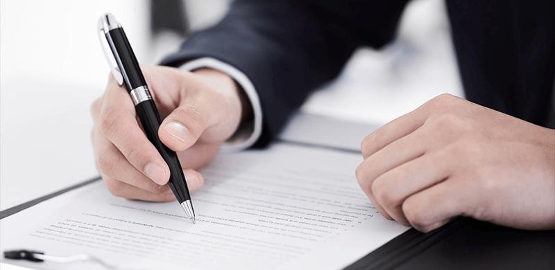 筆界特定制度の申請から手続き完了までの進め方