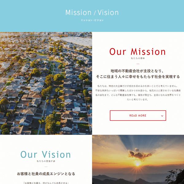 規模拡大に伴い、ラルズネットの『ミッション・ビジョン・メソッド・バリュー』を新たに定義しました