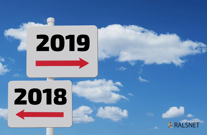2018年も大変お世話になりました!年末年始休暇のお知らせ