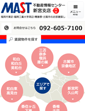 (株)不動産情報センター 新宮支店