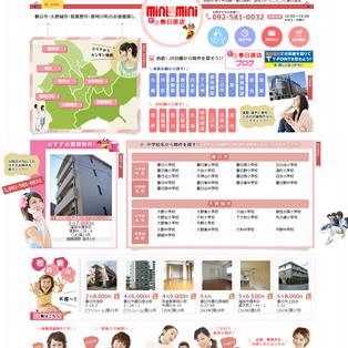 ミニミニFC春日原店 ホームアスリート株式会社