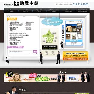 (株)MJC 不動産本舗