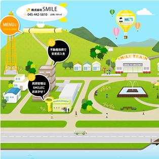 (株)SMILEオフィシャルホームページ
