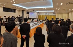 北海道情報大学様の『OB・OG交流会・懇親会』に参加しました!